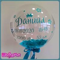 Bubbles с перьями и с индивидуальной печатью