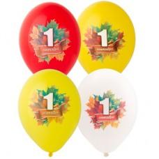1 сентября листья, ЛЮКС, 5 цветная печать на шаре