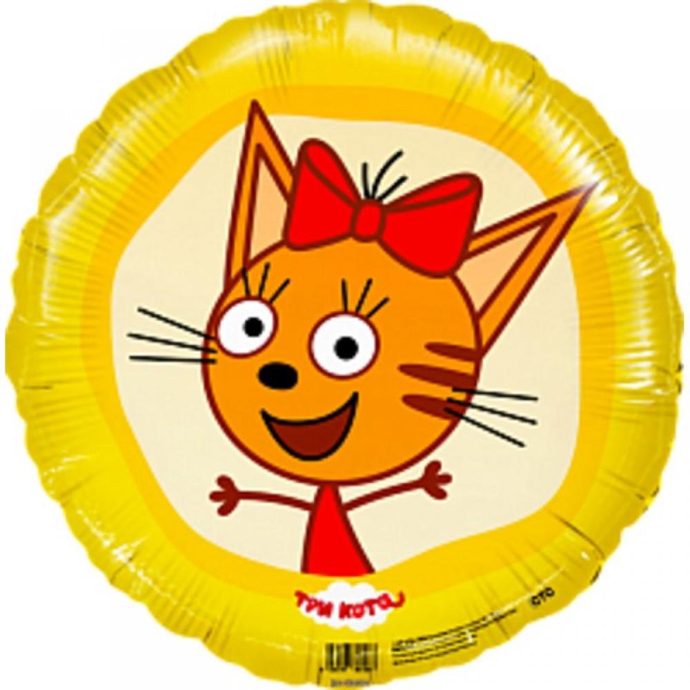 Карамелька, три кота, круг фольгированный 45 см, с гелием